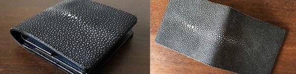 f4e3b0bcf1f7 ガルーシャ、クレイトン社コードバン、藍染クロコダイル。非常に希少な素材を集めて製作した二つ折り財布STD。ガルーシャは束になった数種類の革中から選び抜いた一枚  ...